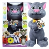 Big Talking Tom